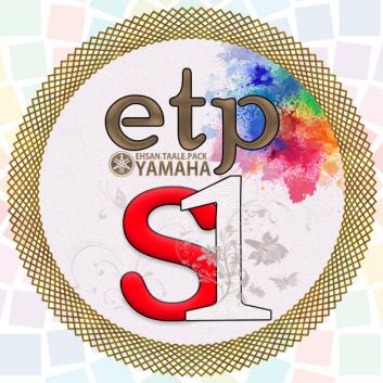 etpS-1