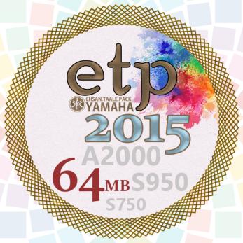 etp2015