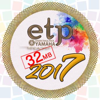 etp2017