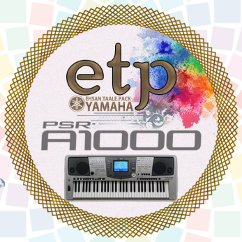 etp-A1000