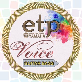 etpV-Bass