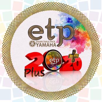 ETP2020 Plus