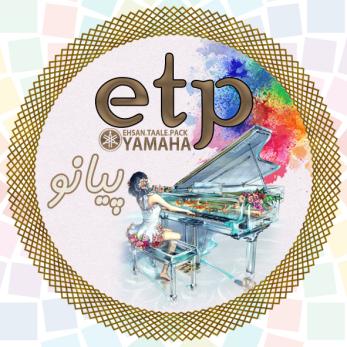 ETPiano